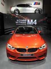 BMW M3 #M3 #M5