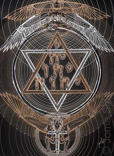 Theosophia Geometrica XI Original Version