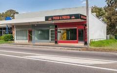 169 Main Rd, Toukley NSW