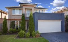 73 Conrad Road, Kellyville Ridge NSW