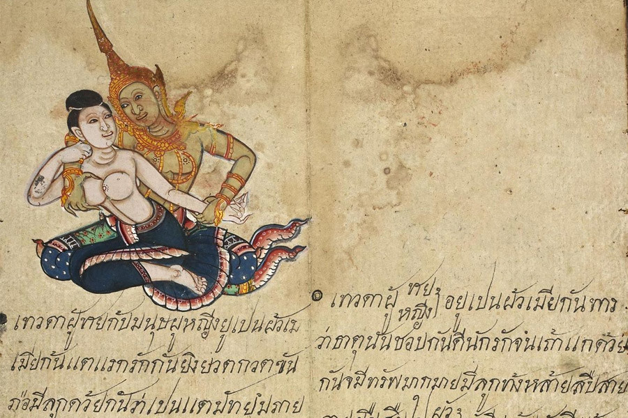 Old Thai literature with hand painted images