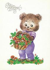 1 (Liepziede) Tags: paintedbear bear postcard postcrossing 1986 oldrussian ngalkina