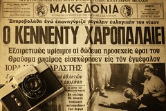 Headline - Kennedy Fighting for Life. (Blues Views) Tags: canon600d collective52photoproject sigma1770mmf2845dcmacrolens sigmalens newspaper camera zenitb industar502lens vintage old robertkennedyassasination makedonianewspaper flatlay greektext greek sepia