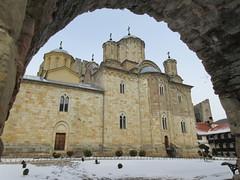Church through an arch, Manasija Monastery, Despotovac, Serbia (Paul McClure DC) Tags: despotovac serbia srbija balkans feb2017 pomoravlje manasija monastery historic architecture orthodox resava