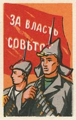 russian matchbox label (maraid) Tags: russia russian komsomol ussr sovietunion youth matchbox label packaging flag gun army war uniform march solider