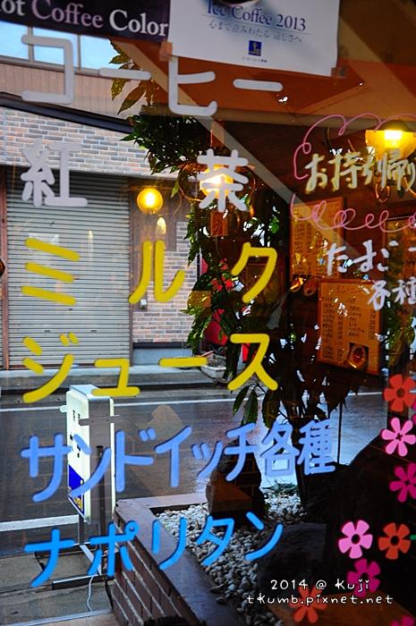 小海女咖啡館 (3).jpg