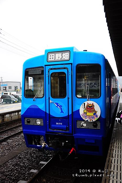 暖桌列車 (16).jpg
