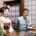 Maiko and Kiyoshi Kurokawa