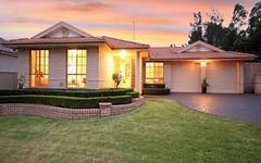 158 Mount Annan Drive, Mount Annan NSW