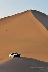 -   # #  # #  # # # #  # #Desert #Nature (Bandar Alrobish) Tags: nature desert
