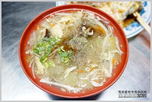 西濱蛋炒飯11