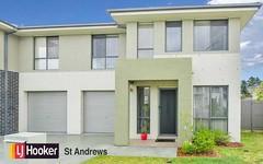 80 Northampton Drive, Glenfield NSW