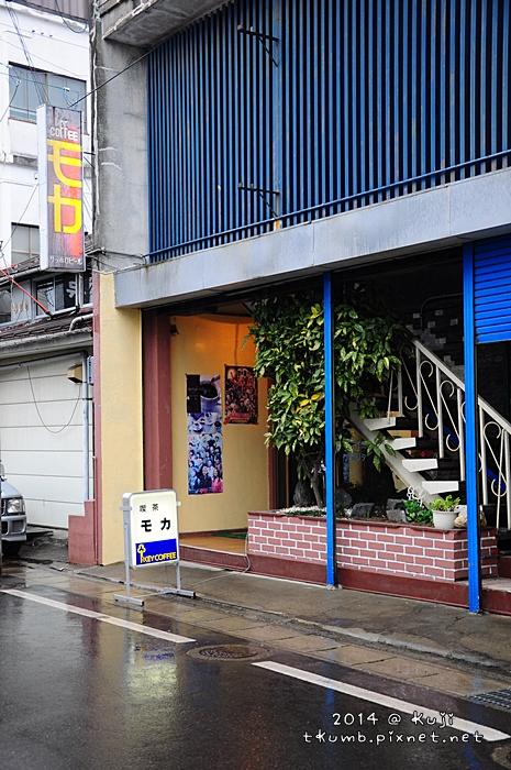小海女咖啡館 (1).jpg
