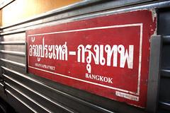 Aran Railway Station_10