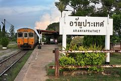 Aran Railway Station_32