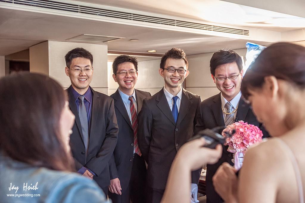 婚攝,台北,晶華,周生生,婚禮紀錄,婚攝阿杰,A-JAY,婚攝A-Jay,台北晶華-029