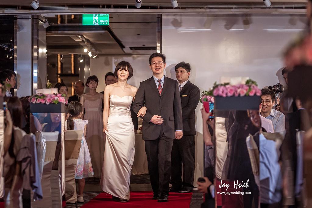 婚攝,台北,晶華,周生生,婚禮紀錄,婚攝阿杰,A-JAY,婚攝A-Jay,台北晶華-104