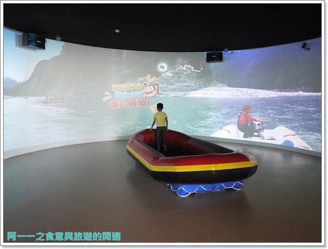 台東成功旅遊景點都歷遊客中心親子寓教於樂阿一一image047