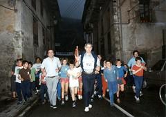 Korrika 2 1982 - Ataun