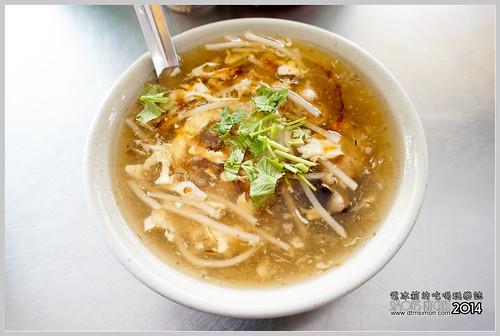 太平路北港香菇肉羹12
