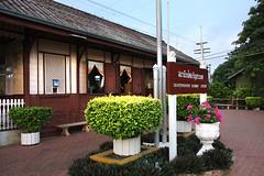 Aran Railway Station_28