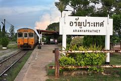 Aran Railway Station_12