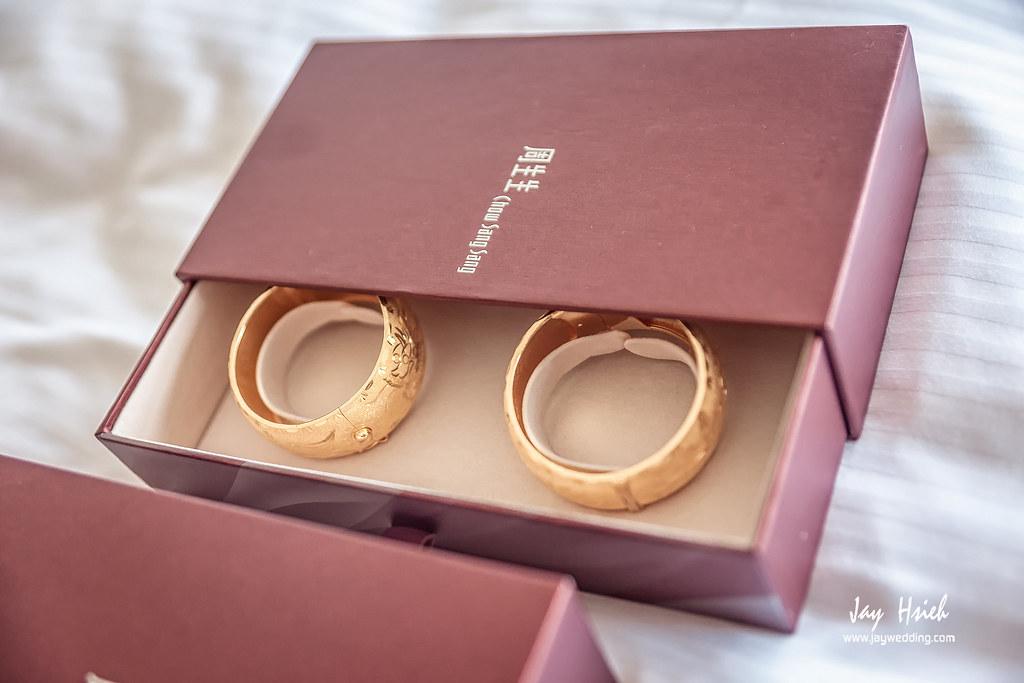 婚攝,台北,晶華,周生生,婚禮紀錄,婚攝阿杰,A-JAY,婚攝A-Jay,台北晶華-020