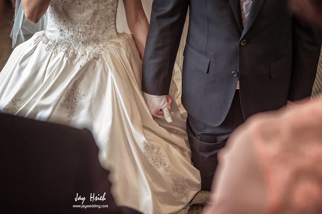 婚攝,台北,晶華,周生生,婚禮紀錄,婚攝阿杰,A-JAY,婚攝A-Jay,台北晶華-071