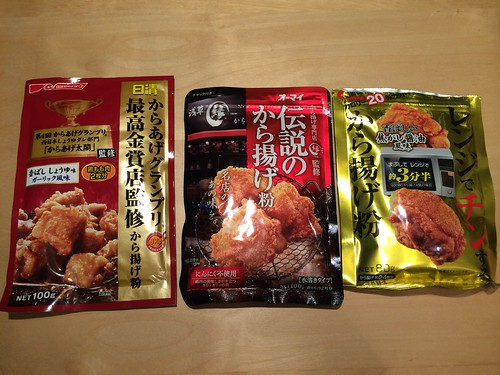 201404日本買物:超市篇
