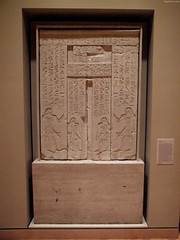 "Egyptian False Door • <a style=""font-size:0.8em;"" href=""http://www.flickr.com/photos/34843984@N07/15353287859/"" target=""_blank"">View on Flickr</a>"