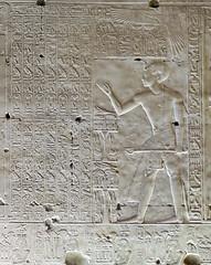 Abydos, Temple of Seti, Second Hypostyle Hall, Northern Wall (kairoinfo4u) Tags: egypt egipto gypten egitto gypte abydos abidos templeofseti templeofsetiiabydos secondhypostylehall templedesthiier abidjou tempelsethosiabydos