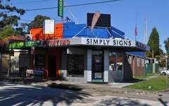 1108 Canterbury Road, Punchbowl NSW