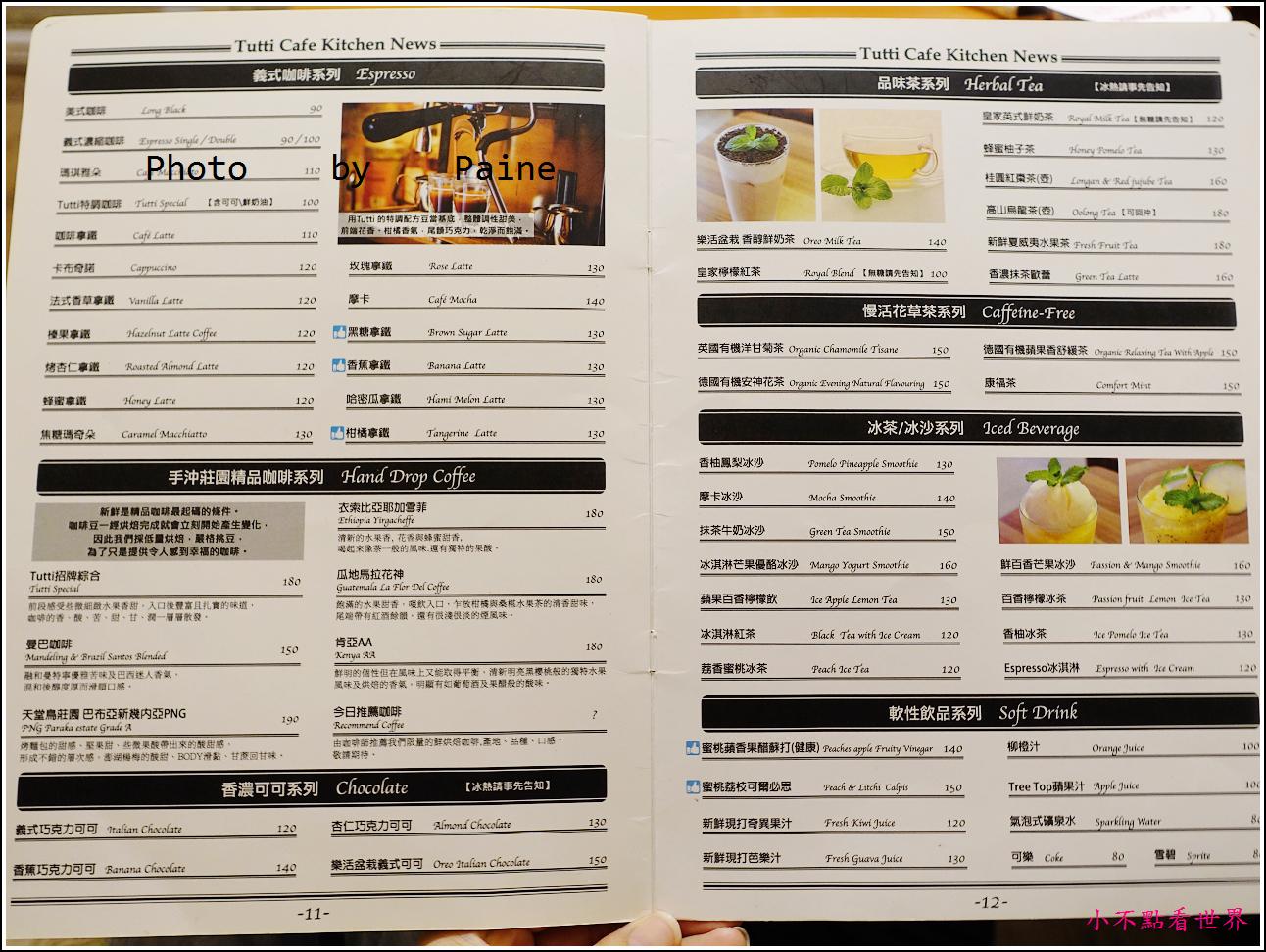 台北tutti cafe (12).JPG