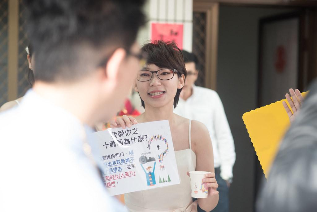 結婚婚禮記錄欣芳與建興-125
