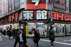 Shinjuku Steet shot (oyvind-nilsen) Tags: 2017 japan tokyo x100 yodobashi yodobashicamera asia fujifilm japanese march shinjuku streetphotography streetshot streetphoto x100t 新宿区 東京