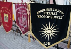 Greece, Macedonia,   banners of macedonian associations and clubs of Greece, pan-macedonian gathering, Sitaria village, Florina (Macedonia Travel & News) Tags: macedonia ancient culture sun orthodox republic nato eu fifa uefa un fiba greecemacedonia macedonianstar verginasun florina sitaria prespa lake mavrovo macedoniablog 8304529 macedoniagreece makedonia timeless macedonian macédoine mazedonien μακεδονια македонија travel prilep tetovo bitola kumanovo veles gostivar strumica stip struga negotino kavadarsi gevgelija skopje debar matka ohrid heraclea lyncestis macedoniatimeless tourisminmacedonia