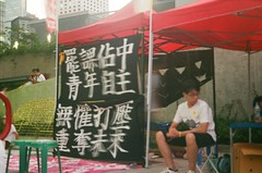 39780035 (noirturps) Tags: hongkong studentstrike 922