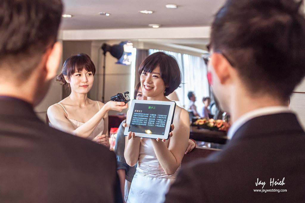 婚攝,台北,晶華,周生生,婚禮紀錄,婚攝阿杰,A-JAY,婚攝A-Jay,台北晶華-056