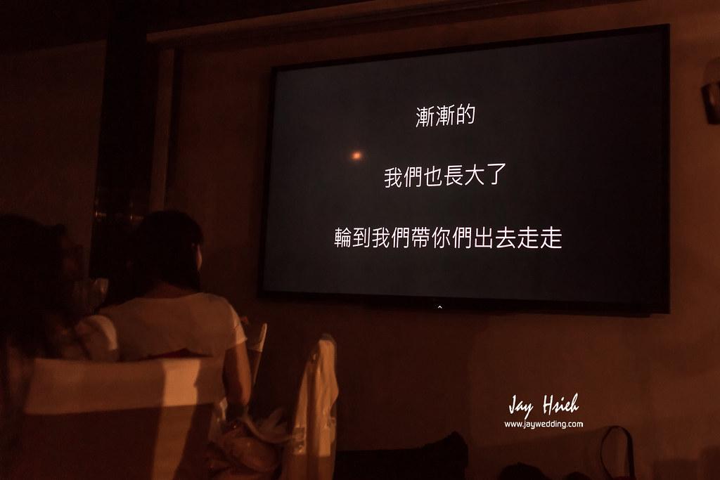 婚攝,台北,晶華,周生生,婚禮紀錄,婚攝阿杰,A-JAY,婚攝A-Jay,台北晶華-144
