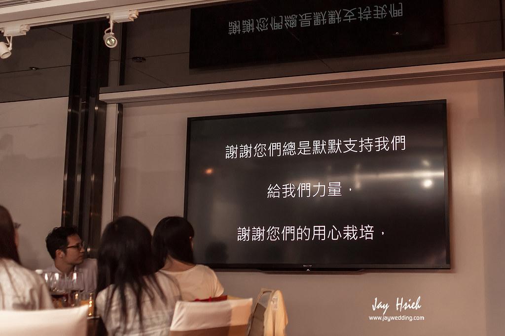 婚攝,台北,晶華,周生生,婚禮紀錄,婚攝阿杰,A-JAY,婚攝A-Jay,台北晶華-153