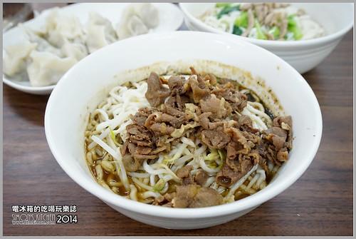 上海黑豬麵食館10.jpg