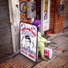 (Rosino) Tags: morocco azemmour