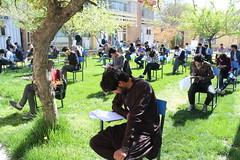 NMI Exam