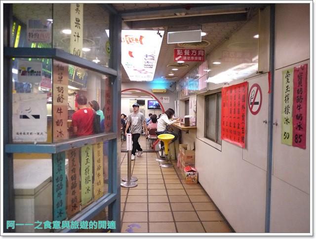 捷運公館站美食老店小吃鳳城燒臘台一牛奶大王酒釀湯圓image019
