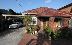 366 Kingsgrove Road, Kingsgrove NSW