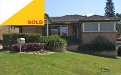 12 Arisaig Place, St Andrews NSW