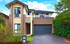 22 Portal St, Kellyville Ridge NSW