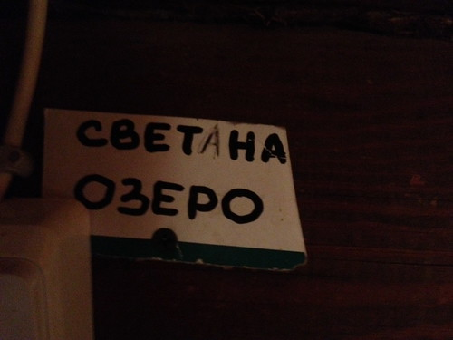 2013_06_29_004