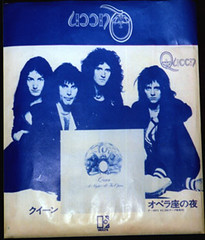 "1975 Japan A night at The opera LP promo bag 2 • <a style=""font-size:0.8em;"" href=""https://www.flickr.com/photos/82897512@N05/15429305152/"" target=""_blank"">View on Flickr</a>"