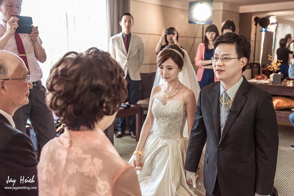 婚攝,台北,晶華,周生生,婚禮紀錄,婚攝阿杰,A-JAY,婚攝A-Jay,台北晶華-072